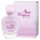 AMO FERRAGAMO FLOWERFUL dama